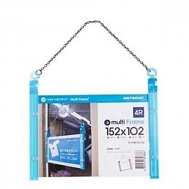 멀티프레임(걸이) 사무용품 안내표지