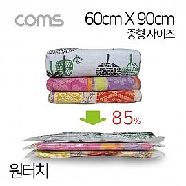 Coms 의류용 압축팩 중형 60cm x 90cm