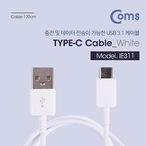 Coms USB 3.1(Type C) 케이블(USB) White