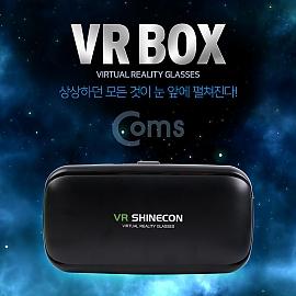 Coms 스마트폰 VR기기 헤드기어 100도   헤드폰 일체형   쿠션 탈부착 가능 VR BOX