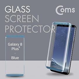 Coms 스마트폰 보호필름(갤럭시S8 Plus) Blue 갤럭시