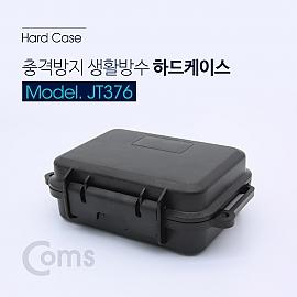 Coms 충격방지 하드 케이스(생활 방수)  Black   161x110.5x52mm