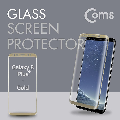 Coms 스마트폰 보호필름(갤럭시S8 Plus) Gold 갤럭시