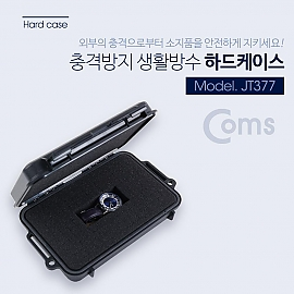 Coms 충격방지 하드 케이스(생활 방수) Black 215x135.5x52mm a020