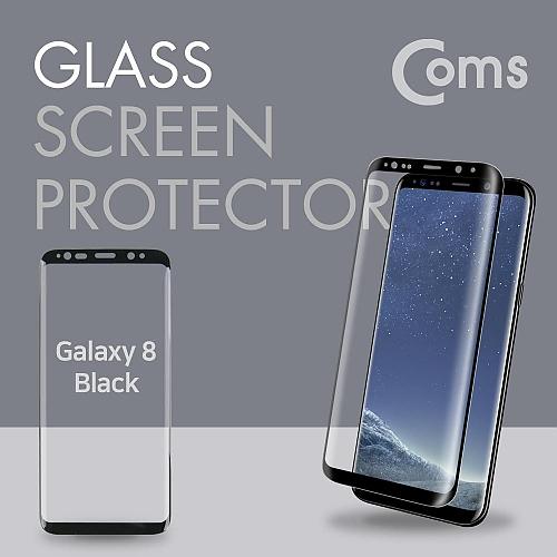 Coms 스마트폰 보호필름(갤럭시S8) Black 갤럭시