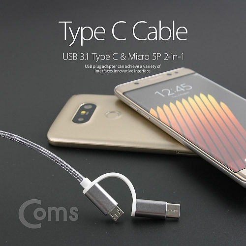 Coms Type C USB 3.1   Micro 5P 케이블(패브릭 2 in 1) 1M Android Gray