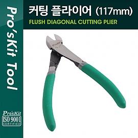 PROKIT 커팅 플라이어 117mm (PM-071) 컷팅
