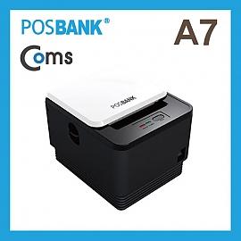 Coms 포스뱅크 영수증프린터 A7   POS 프린터   감열지   POS BANK