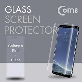 Coms 스마트폰 보호필름(갤럭시S8 Plus) 투명 갤럭시