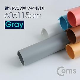 Coms 촬영 PVC 양면 무광 배경지 (60x115cm) Gray