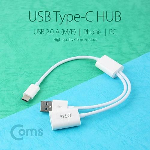 Coms USB 3.1 케이블 (Type C) USB 2.0 A(F) A(M)