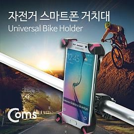 Coms 자전거 스마트폰 거치대 IB030