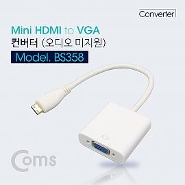 Coms HDMI 컨버터(Mini HDMI to VGA) 오디오 미지원 a020
