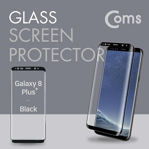 Coms 스마트폰 보호필름(갤럭시S8 Plus) Black 갤럭시