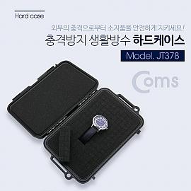 Coms 하드 케이스(생활방수)   충격방지   Black 215x135.5x76mm   HDD a020