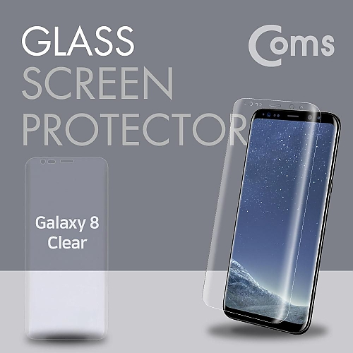 Coms 스마트폰 보호필름(갤럭시S8) 투명 갤럭시