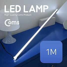 Coms LED 램프(12V) 1M