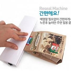 간편한 코드제로밀봉기 비닐접착기