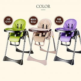 하이체어 아기 안전한 식탁의자 식판 접이식