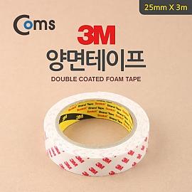 Coms 3M 양면 테이프 25mm