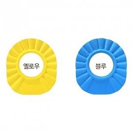 아가용 유아 유아용 샴푸 버블 헤어캡