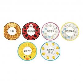 아가용 유아 유아용 샴푸 버블 동물 헤어캡
