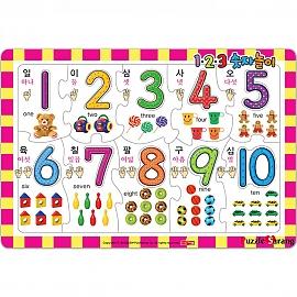 20조각 판퍼즐 - 123 숫자공부