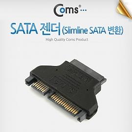 Coms SATA 젠더 (Slimline SATA 변환)