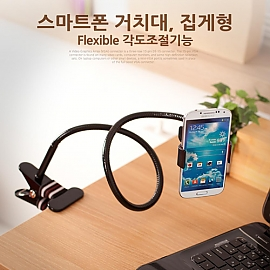 Coms 스마트폰 거치대 탁상용 집게형 Black (Flexible 각도조절기능)