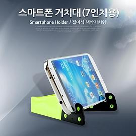 Coms 스마트폰 거치대 탁상용 Green 7형용