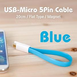 Coms USB Micro 5Pin 케이블(Flat형 자석) 20cm Blue