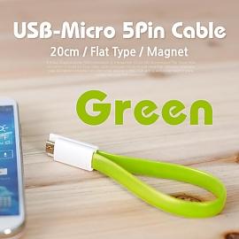 Coms USB Micro USB(B) 케이블(Flat형 자석) 20cm Green