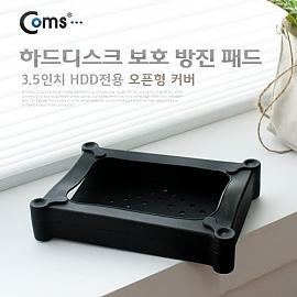 Coms 하드디스크 방진패드 3.5인치 하드디스크용 Black   HDD