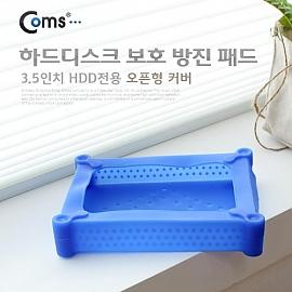 Coms 하드디스크 방진패드 3.5인치 하드디스크용 Blue   HDD