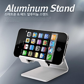 Coms 스마트폰 거치대 알루미늄 재질