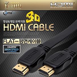 Coms HDMI 케이블(V1.4 플랫형) 1.8M