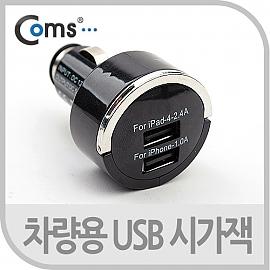 Coms USB 전원(DC 시가잭) USB 2P(2.1A 1A) 블랙 화이트   시거잭