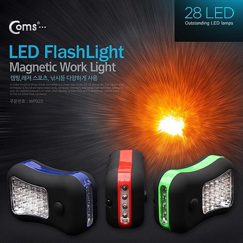 Coms 28 LED 램프 Magnetic Work Light 그린