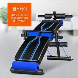 스트링 싯업보드 윗몸일으키기 다기능 운동기구