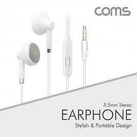 Coms 이어폰 3.5mm  마이크  White