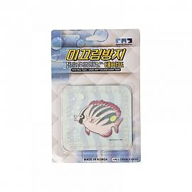 미끄럼방지테이프 물고기동물(4개1세트)
