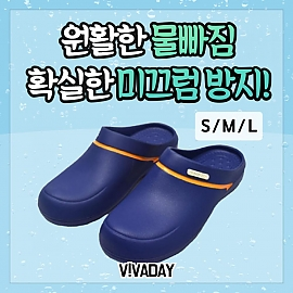 VIDW-YS05 기본욕실화
