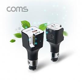 Coms 차량용 공기 청정기 고속충전기 2포트