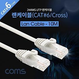 Coms UTP CAT6 크로스 랜 케이블 Cross 10M Lan