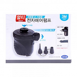 디코 물놀이 멀티 전자에어펌프(08558)