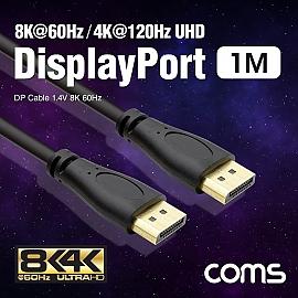 Coms 디스플레이 포트 케이블  DP MM  1.4V  8K60Hz  DisplayPort  1M