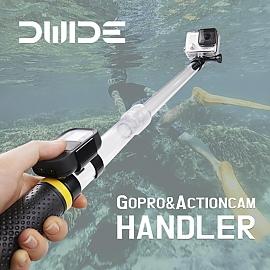 디와이드 고프로 액션캠 투명 1way 모노포드 AM-2 (컨트롤홀더 포함)