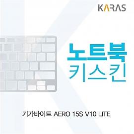 기가바이트 AERO 15S V10 LITE 노트북키스킨