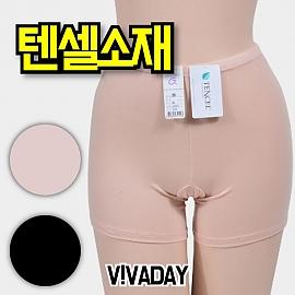 VIVADAY-GH03 베이직3부속바지