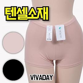 VIVADAY-GH04 베이직2부속바지